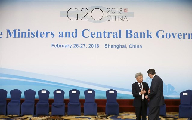 g20-shanghai